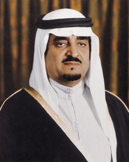 Fahd_5