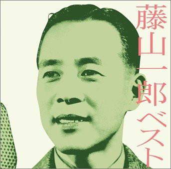 Fujiyama_4