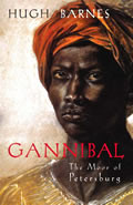 Ganibal_2