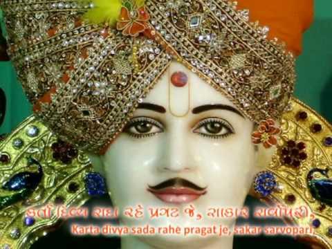 Ganshyam_2