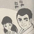 Genzo_4