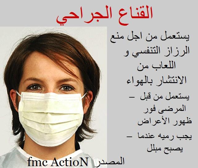 Grippa_7
