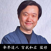 Kasaya_1