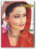 Khawaja_5