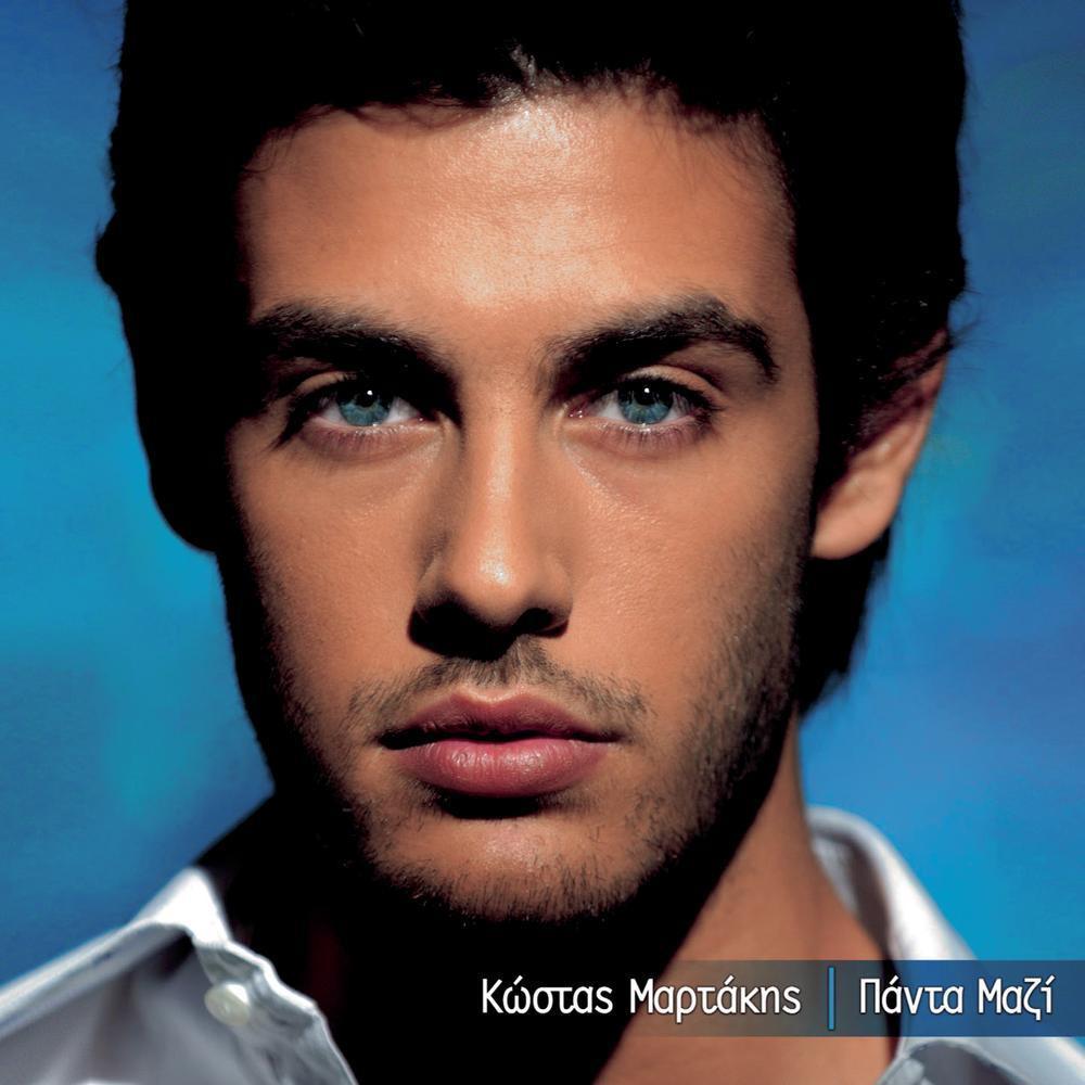 Kostas_6