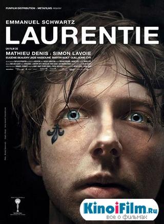 Laurentie_3