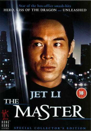 Masters_1