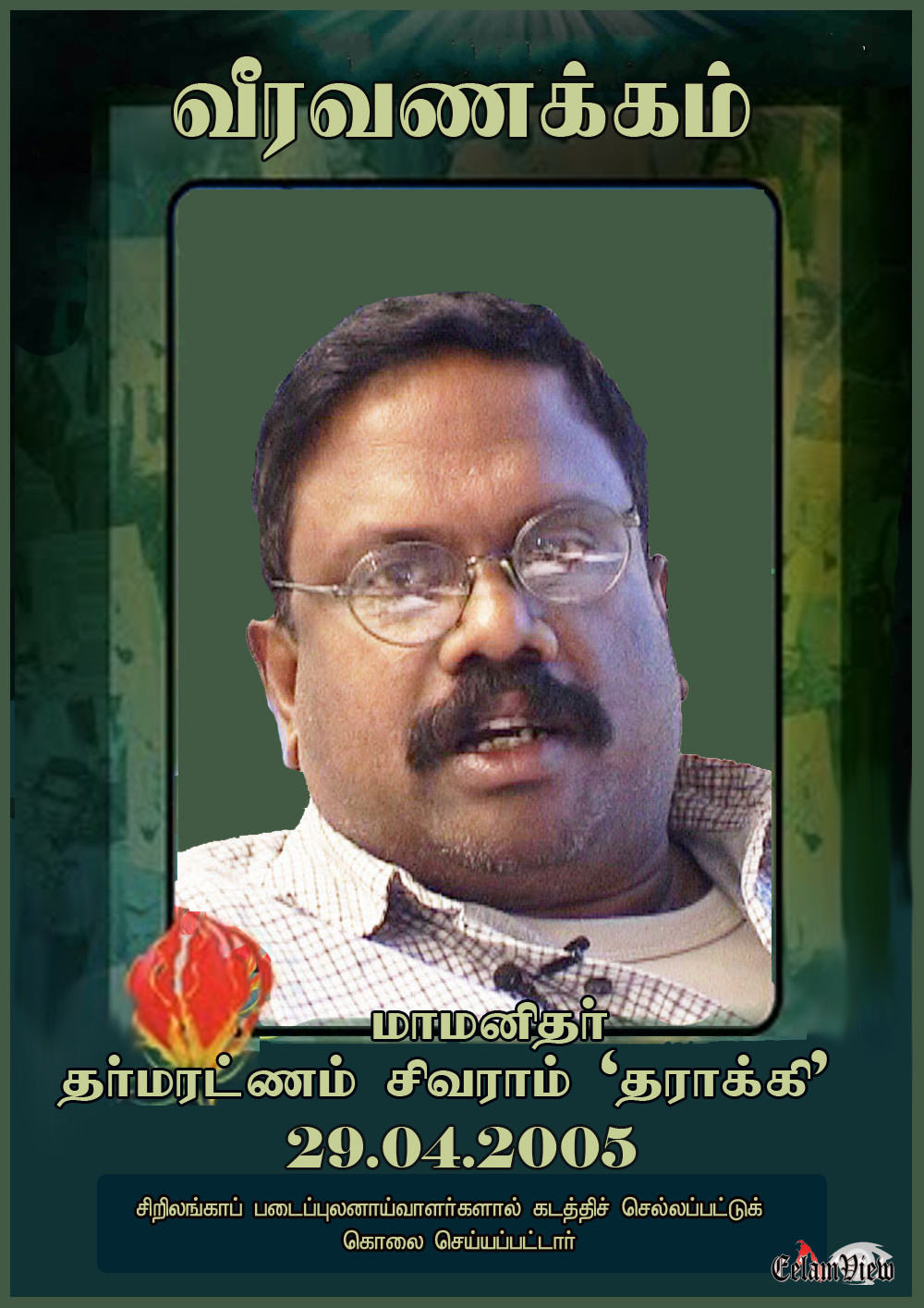 Prabhakran_4