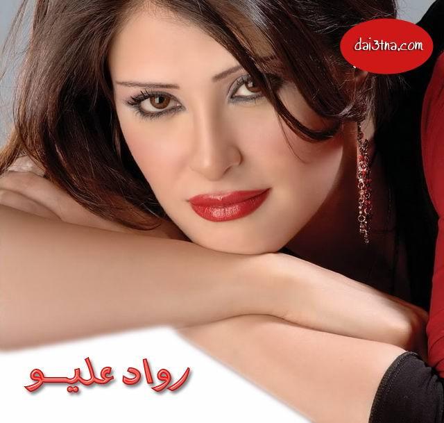 Rawad_1