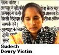 Sudesh_6