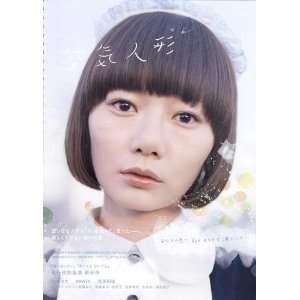 Sumiko_4