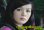 Thaung_3