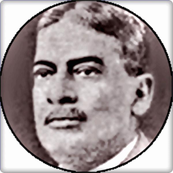 Upendranath_1
