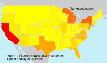 Surname Gamal in USA