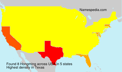 Familiennamen Hongming - USA